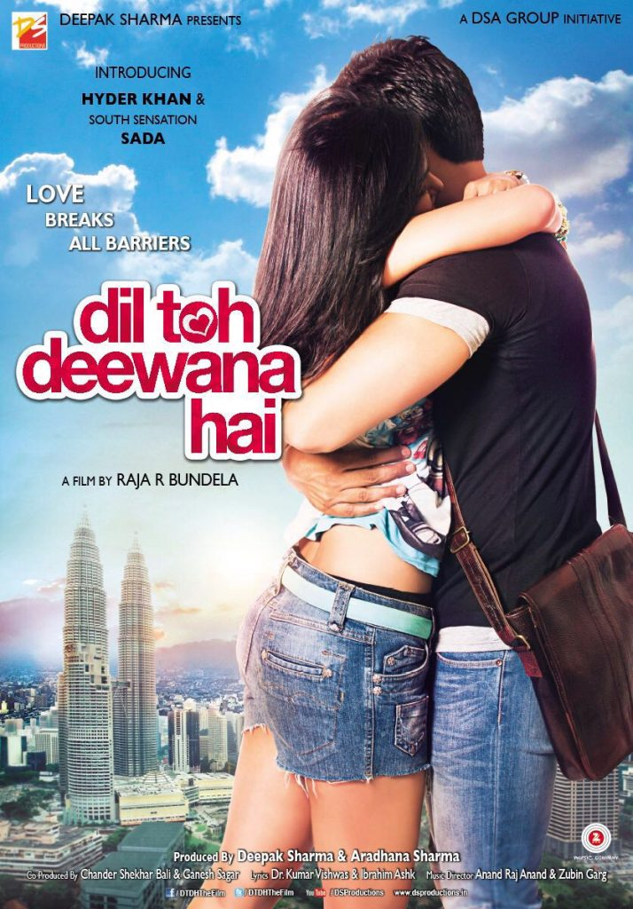 Dil Toh Deewana Hai - Poster