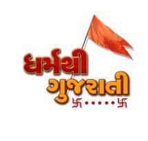 COLORS Gujarati Launches DharmThi Gujarati