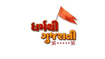 Gujarat's Only Gujarati GEC - COLORS Gujarati Launches DharmThi Gujarati