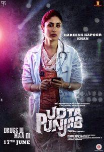Udta Punjab - Kareena Kapoor Khan - Abhishek Chaubey - Balaji Motion Pictures