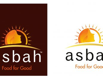 ASBAH LOGO