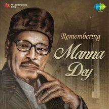 Saregama Remembers Manna Dey