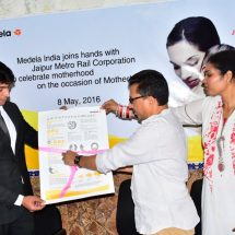 Medela India joins hands with JMRC to celebrate Motherhood