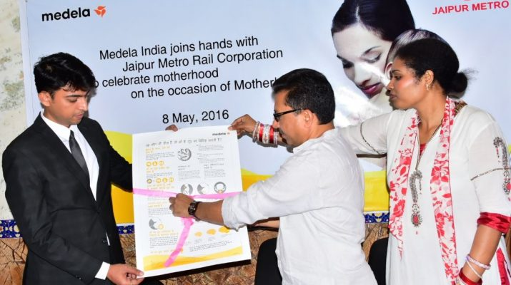 Medela India Officials and the CMD of JMRC Inaugurating the Medela India Poster on the Occasion of Mothers Day