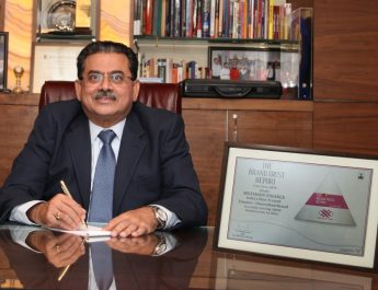 Shri M G George Muthoot - Chairman- The Muthoot Group