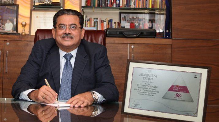 Shri M G George Muthoot - Chairman- The Muthoot Group