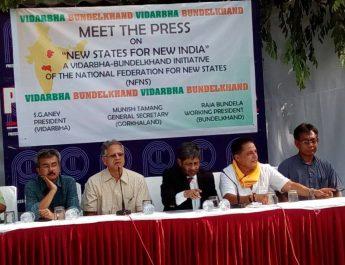 "NEW STATES FOR NEW INDIA"" - A VIDARBHA-BUNDELKHAND"