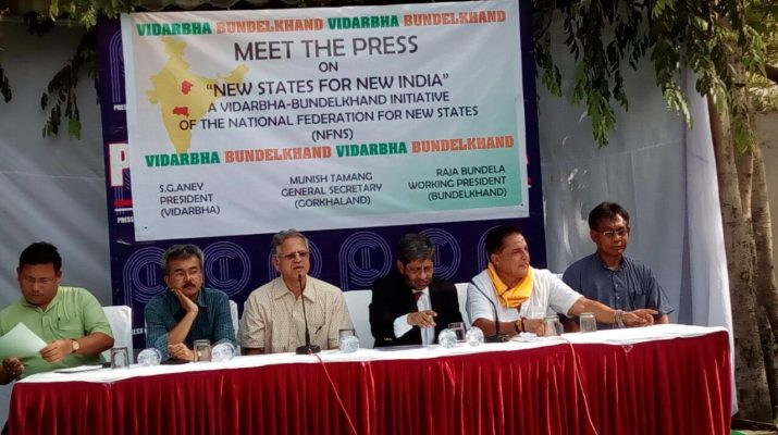 "NEW STATES FOR NEW INDIA"" - A VIDARBHA-BUNDELKHAND"