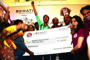 94dot3 MY FM - Paison ka Ped - Winner - Ahmedabad