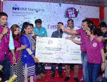 94dot3 MY FM - Paison ka Ped - Winner - Raipur