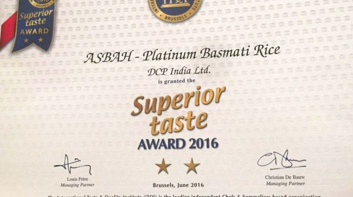 ASBAH THE ONLY BRAND FROM INDIA TO BAG THE - SUPERIOR TASTE AWARD 2016 - AT BRUSSELS