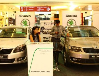 Auto Mall 2016 - DLF Place - Saket