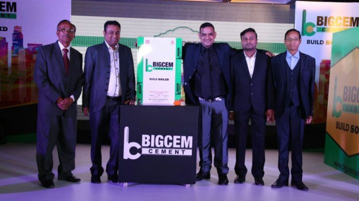 Bigcem Cement Launch