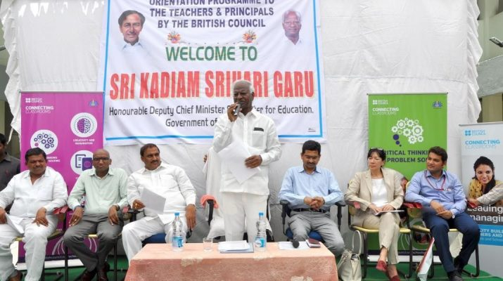 British Council trains 1200 teachers and head teachers in Telangana Government schools - Inaugural Ceremony