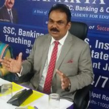 Chanakaya Academy announces the launch of its new Centre for SSC and banking at Rohtak