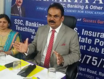 Chanakaya Academy launches its new Centre for SSC and banking at Rohtak