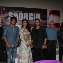 SHORGUL Song Launch