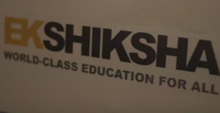EkShiksha - Connected - Maharashtra Government