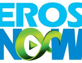 ErosNow - Logo