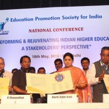 Reforming & Rejuvenating India's Higher Education: A Forum