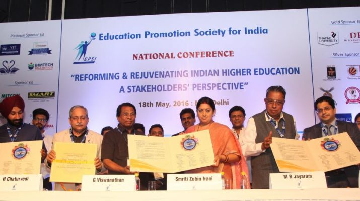 HRD Minister Smt Smriti Irani appeals private Institutions to partner with government - Releasing the portal