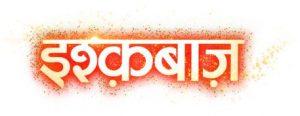 ISHQBAAAZ Logo