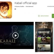 Kabali Official App launched to mesmerize Superstar Rajinikanth's fans