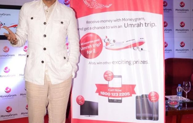 MoneyGram Celebrates Ramadan Offering Customers a Special Chance to Go on an All-Expense Paid Umrah