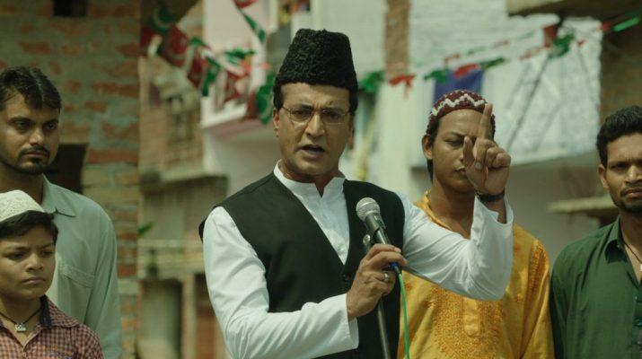 Narendra Jha As Alim Khan - Film