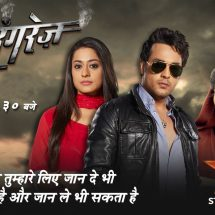 Will Sher Singh be successful in Disclosing his mother Bhanvri Devi