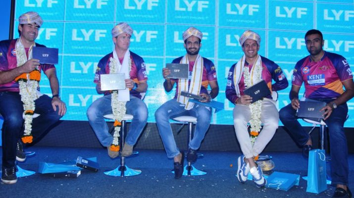RPS Cricket Stars With LYF Smartphones and Handsets