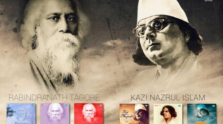 Rabindra Sangeet and Nazrul Geet - Saregama