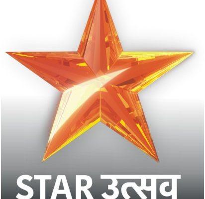Star Utasv Logo