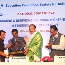 Educational institutions play important role in resetting education landscape: Venkaiah