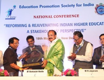 Union Urban development Minister Venkaiah Naidu expressed concern about the high commercialization of education sector