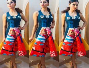 Urvashi Rautela in Intoto shoes