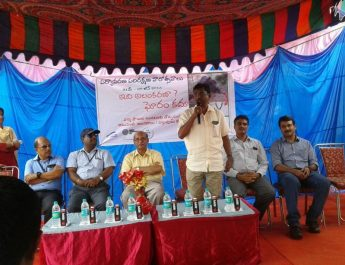World Environment Day 2016 at Gangavaram Port