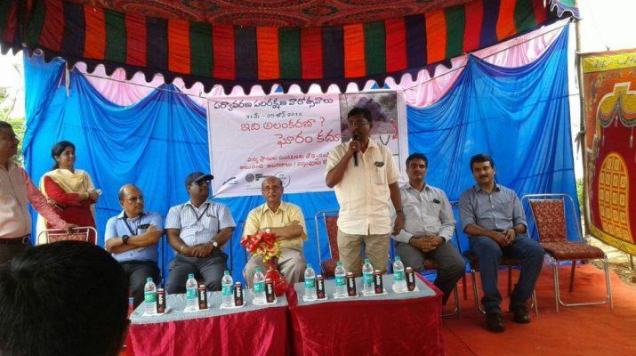 World Environment Day 2016 at Gangavaram Port