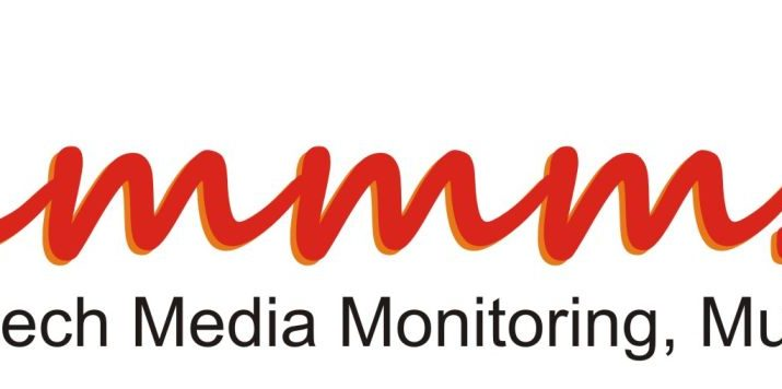 hmmm - Media Monitoring - Logo