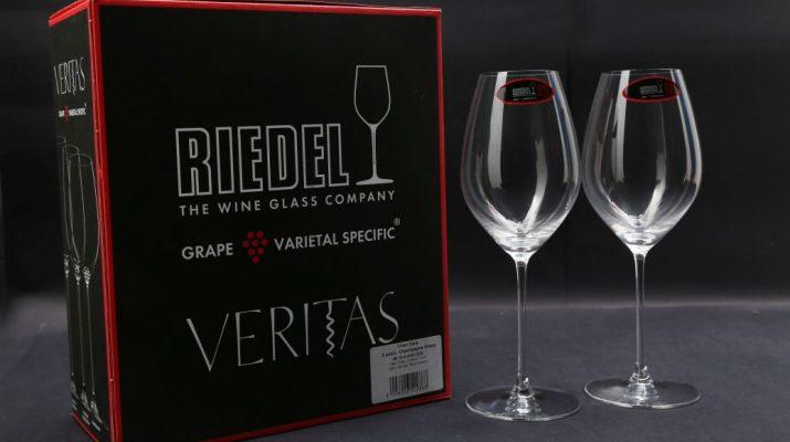 6449-28 - Champagne Glass - RIEDEL