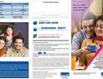 Bharti AXA Life Monthly Advantage - Small