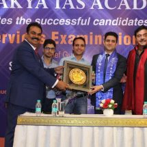 Civil Services students felicitated by Chanakya IAS Academy