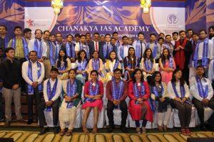 Chanakya IAS Academy Felicitation