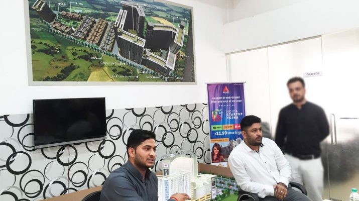 Noida Startup Yojna Launched at Greater Noida West