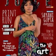 Sayani Gupta looks her quirky best on the July cover of The Juice magazine by Jabong