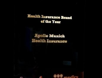 Apollo Munich Health Insurance IHW Award Image