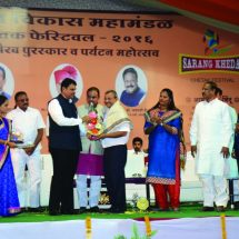 "CM Fadanavis felicitates Jain Irrigation with ""Uttar Maharashtra Ratna"""