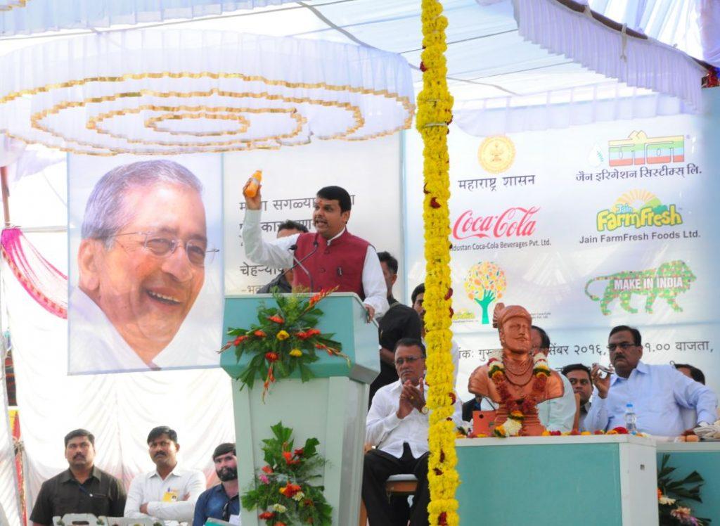 Chief Minister Sri Devendra Phadnavis Performs Ground Breaking Ceremony For Jain Farm Fresh Foods - Hindustan Coca Cola Orange Unnati Project