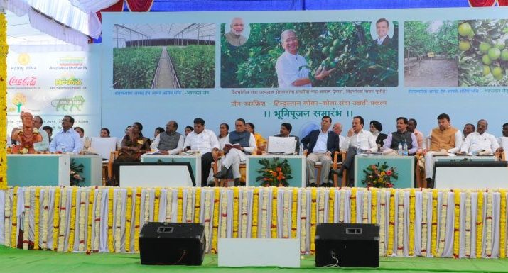 Chief Minister Sri Devendra Fadnavis Performs Ground Breaking Ceremony For Jain Farm Fresh Foods - Hindustan Coca Cola Orange Unnati Project