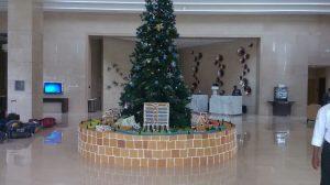 Courtyard by Marriott - Chakan - New Year - XMas